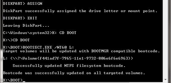 CMD-BOOTABLE USB 2